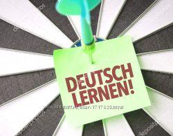 Немецкий язык. Контрольные, переводы, репетитор