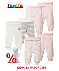 Набор штаны ползунки 12-24 мес Lupilu для девочки домашние пижамные штаны