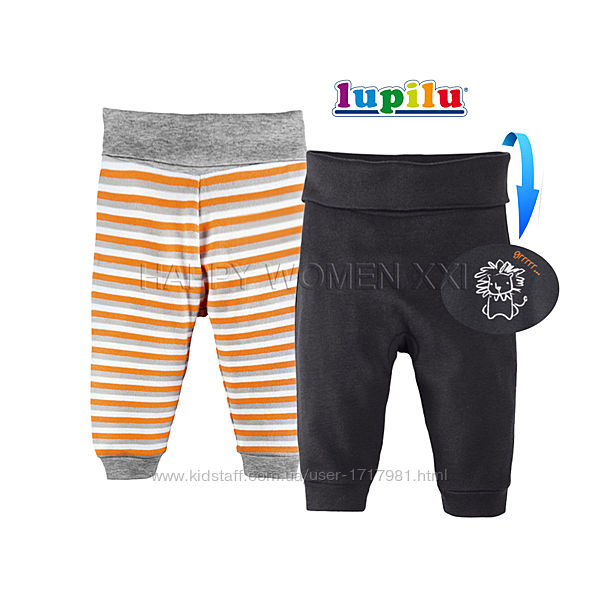 Набор штанов для мальчика 6-12 мес lupilu ползунки штаники повзунки штанці