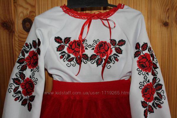 Вишиванка з спідничкою український костюм