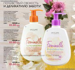 Деликатное  очищающее средство для интимной гигиены с натуральной розовой в