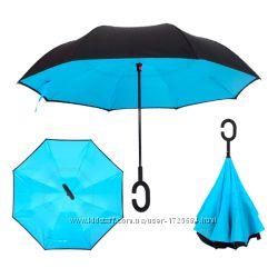 Зонт обратного сложения Up-brella Голубой Номер-44