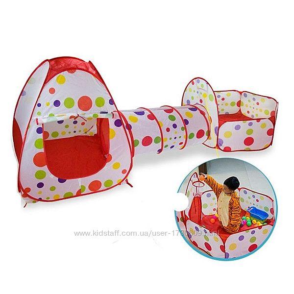 Детская палатка, игровой комплекс 3в1 красный. В Наличии