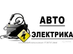 автоэлектрик в Литву по биометрии официально бесплатная вакансия
