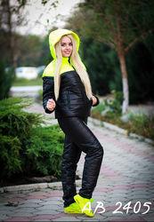 Наложка . Зимний женский прогулочный костюм на синтепоне куртка с овчиной