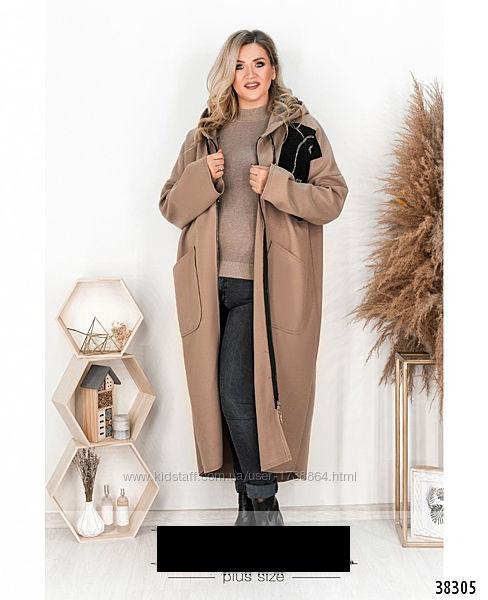Пальто-кардиган размеры 50-68