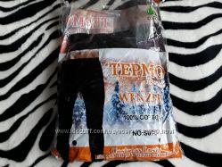 Мужские термо кальсоны производства Турция, термобельё, гамаши.