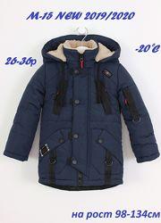 Зимняя курточка М-15 для мальчиков на рост 98 - 134