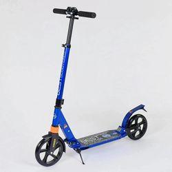 Складной Самокат Best Scooter алюминиевый