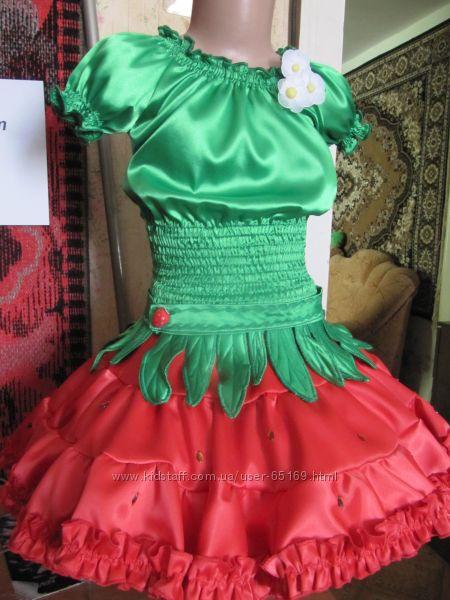 костюм клубничка