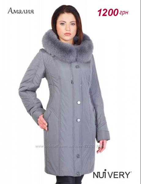 Зимнее пальто Амалия р. 62  ТМ Nui Very В наличии