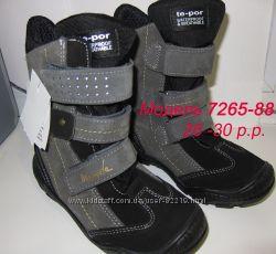 Польские термо-ботинки для мальчика размер 26р. Наличии
