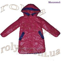 Детская одежда Одягайко, РАспродажа курточки от 176грн