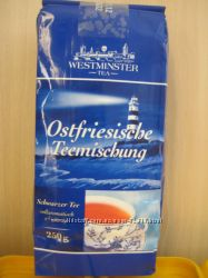 Чаи  из Германии