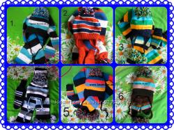 Яркий зимние  наборы шапочки, рукавички, шарфики  для мальчика.