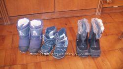 Валенки демарчики ботиночки назови свою цену