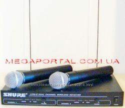 Shure LX88-II с двумя радиомикрофонами shure sm-58ii