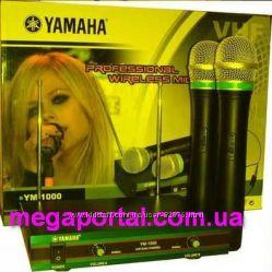 Yamaha YM-1000 VHF PRO радиосистема 2 радиомикрофона
