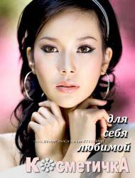 Пробники корейской косметики в наличии