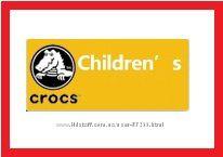 CROCS оригинал - огромный ассортимент для детей - балетки, сандалии, сабо