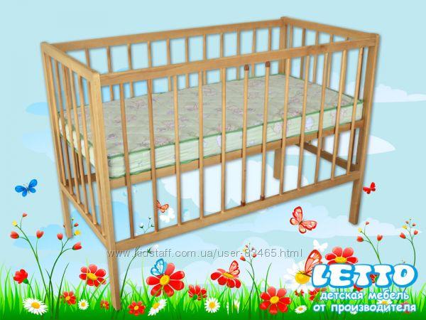 Кроватка для новорожденных от производителя купить