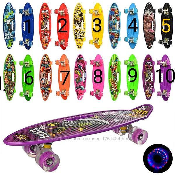 Скейтборд, пенни борд с ручкой MS 0461-2, 10 цветов