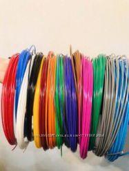 Набор из 15 цветов ABS пластика для 3D ручки, 1, 75мм