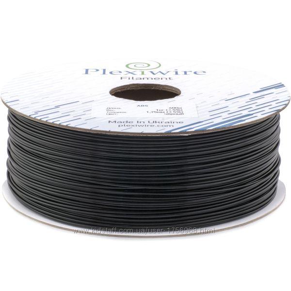 ABS пластик черного цвета для 3D ручек MyRiwell, Air Pen и др 1, 75мм