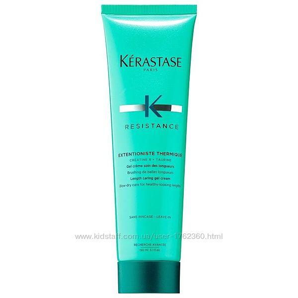 Термозащитный уход для укрепления волос Kerastase Resistance Extentioniste