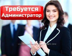 помощник администратора управления сети