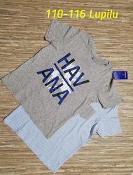 Набор футболок для мальчика Lupilu