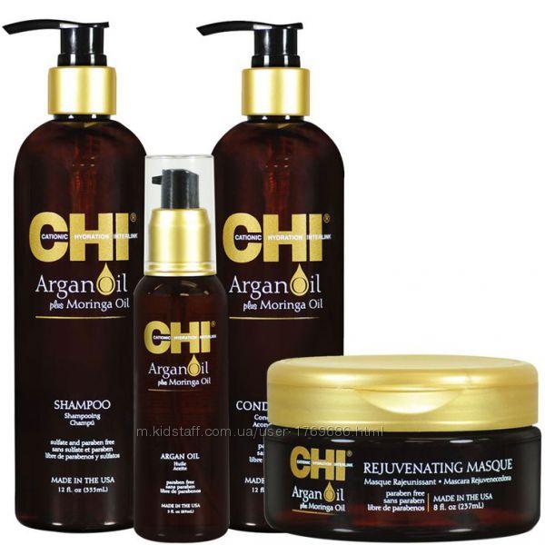 Chi Argan oil Акция