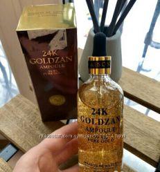 Корейское масло для  лица  с золотом Goldzain 100ml