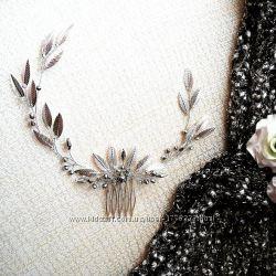 Олімпія срібна-гілочка-гребінь-безкоштовна доставка