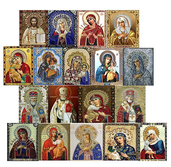 Алмазная вышивка, мозаика 5d,  икона, умиления, религия, Иисус размер 30х40