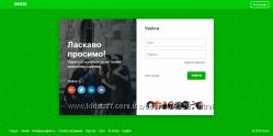 Українська соціальна мережа Друзі druzi. net