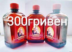Бальзам Болотова