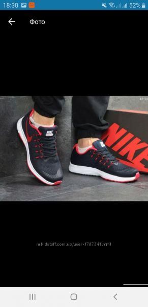 4b30b63c Кроссовки Nike Zoom All Out 3, 1050 грн. Мужские кроссовки купить Киев -  Kidstaff | №28399434
