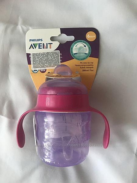 чашка-непроливайка Авент Avent