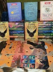 Гарри Поттер 7 томов
