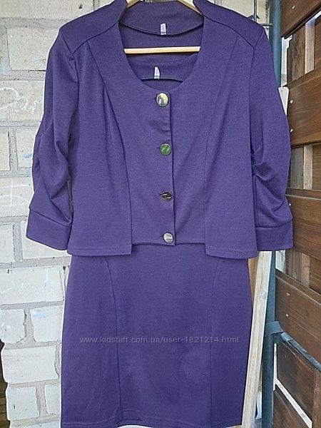 Трикотажный деловой костюм сарафан-футляр и пиджак