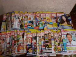 Журналы женские