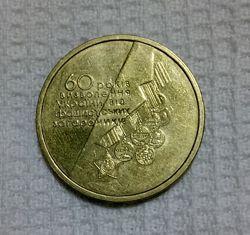 монета одна гривна 2004 года медали