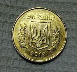 монета 50 копеек 2018 года