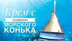 Омолаживающий крем для лица Sea Horse Water Full Cream