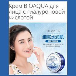 Оригинал от BioAqua Крем для лица с гиалуроновой кислотой