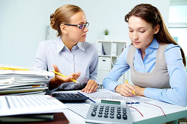 Пропонуємо бухгалтерський супровід