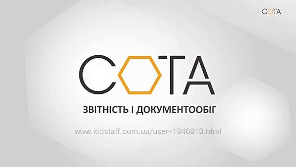 Компанія Супровід бізнесу пропонує