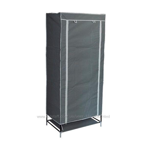 Портативный шкаф-органайзер с тканевым чехлом 1 секция