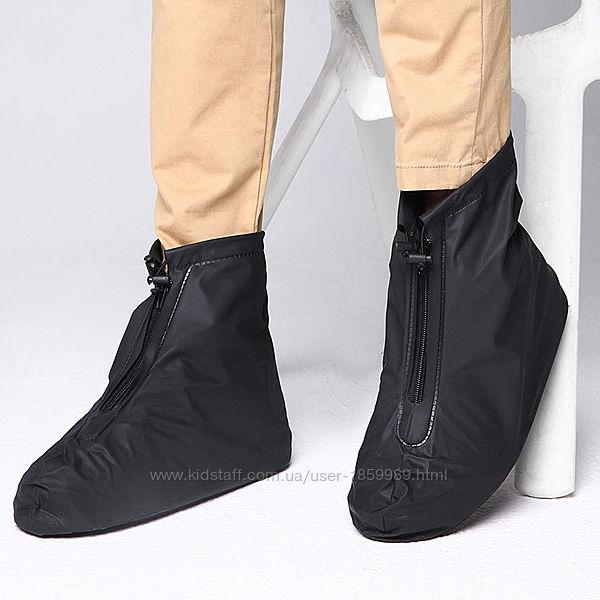 Водозащитный чехол для обуви